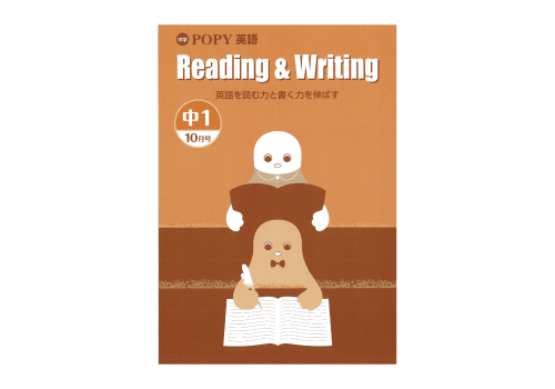 Reading&Writing
